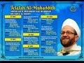 Jelajah Al-Muhaddith : Akidah Ahli Sunna...mp3