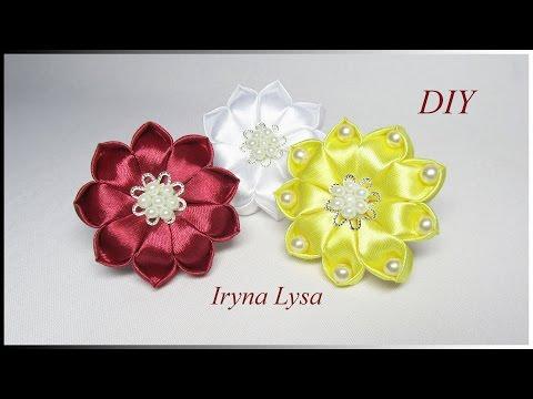 Цветы из ленты 2.5 см мастер класс для начинающих