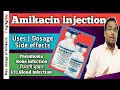 Amikacin injection : Uses/Dosage/Side-ef...mp3