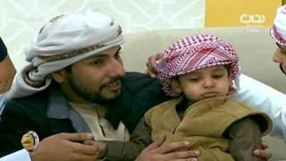 مفاجأة عبدالله بن دفنا بابنه مبارك | #زد_رصيدك81