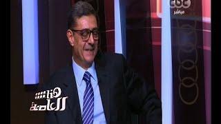 #هنا_العاصمة | طاهر يتحدث عن إنجازات المجلس الحالي منذ توليه رئاسة النادي الأهلي
