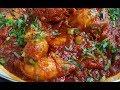 Ayam Masak Merah | Chicken in Spicy Toma...mp3