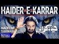 Nadeem Sarwar | Haider E Karrar | 2018 /...mp3