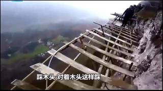 Cry on Chinese Skywalk Glass Bridge, funny video