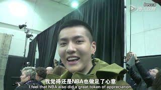 160311 [Eng Sub] Kris Wu at NBA All Star Weekend (feat. Russell Westbrook, Chris Paul, Kobe Bryant)
