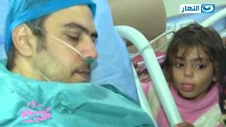 صبايا الخير | شاهد مشهد درامي مؤثر لأسرة مريض بالسمنة وزنه 370 كيلو قبل دخوله العمليات
