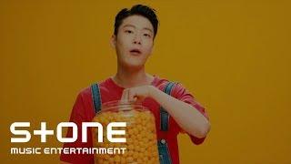 훈스 (HOONS) - 단짠단짠 (Sweet & Salty, Sweet & Salty) MV