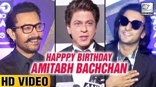 Amitabh Bachchan 75th Birthday: Bollywood Actors