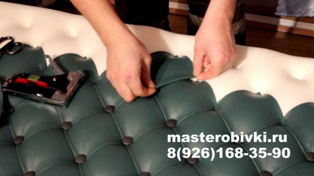 Как перетянуть кресло своими руками пошагово
