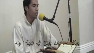 Beautiful Sura Al-Muzzammil ( Qari Youssef Edghouch )