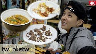 Korean Convenience Store Gourmet Food Challenge feat. Amber Part 2