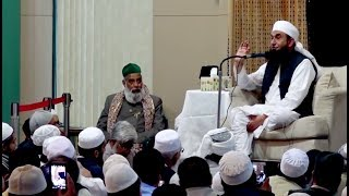 Maulana Tariq Jameel Latest Bayan - May 2017 | Recorded From Toronto, Canada
