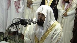 HD| Night 1 Makkah Taraweeh 2013 Amazing Sheikh Sudais (Last 10 Rakah)