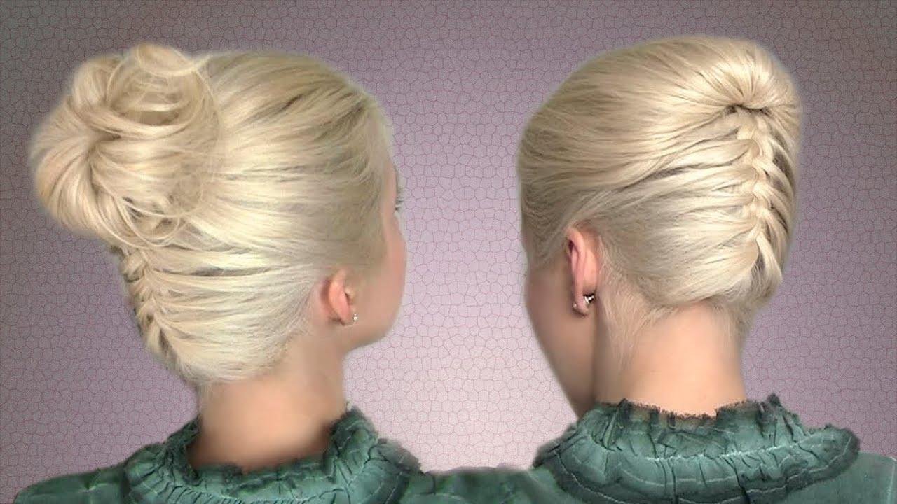 Французская коса снизу вверх. Собранная причёска на каждый день. Пучок с плетением своими руками - Bayan.Tv - Bayana dair. - Vid