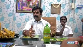 Amla Juice faces ban at Salem | Tamil Nadu | News7 Tamil |