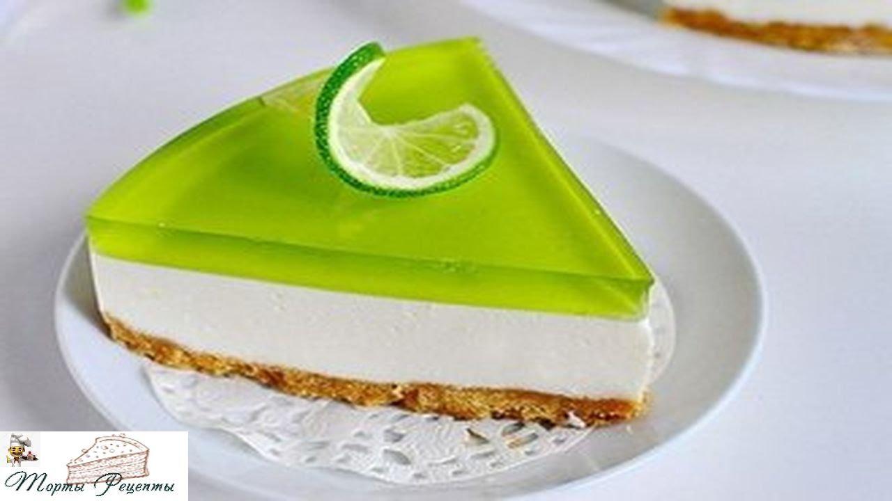 Торт с желе без выпечки рецепт
