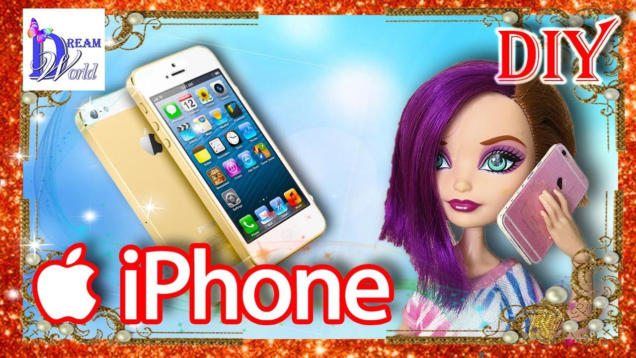 Как сделать для кукол телефон и планшет