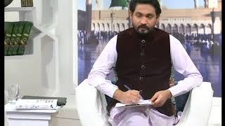 Hazrat Muhammad pbuh Ki Pasandedah Mashrobat   Tib E Nabvi   Episode 1307   HTV