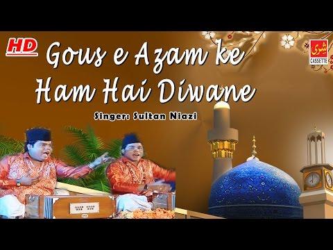 Ghous muhammad nasir naat collection ghous e azam ke hum hai diwane sultan niazi new qawwali song 2016 shree cassette islamic altavistaventures Images
