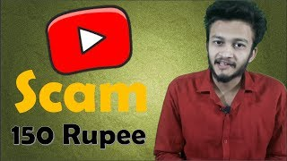 {HINDI} Should You Buy YouTube Subscribers for Your Channel || New youtube guide 2018