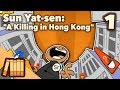 Sun Yat-sen - A Killing in Hong Kong - E...mp3
