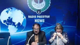 Radio Pakistan News Bulletin 8 PM (18-01-2018)