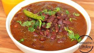 Rajma Masala - Red Lobia Curry - Punjabi Rajma Masala Chawal - Kidney Beans Curry