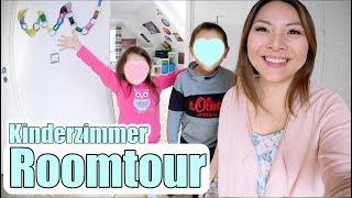 Kinderzimmer Roomtour | Einrichten für Schulkind | Johann filmt | Mamiseelen