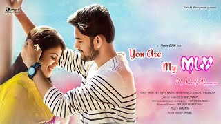 You are my MLA Telugu Short Film 2017 || Directed by Naveen Bsm || PSK Productions
