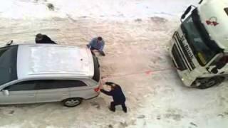 Audi Q7 pulling