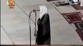 Sheikh Khalid Ghamdi Swalaat Isha 16.05.10