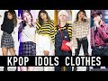 Wearing The Same Clothes As KPOP Idols! ...mp3