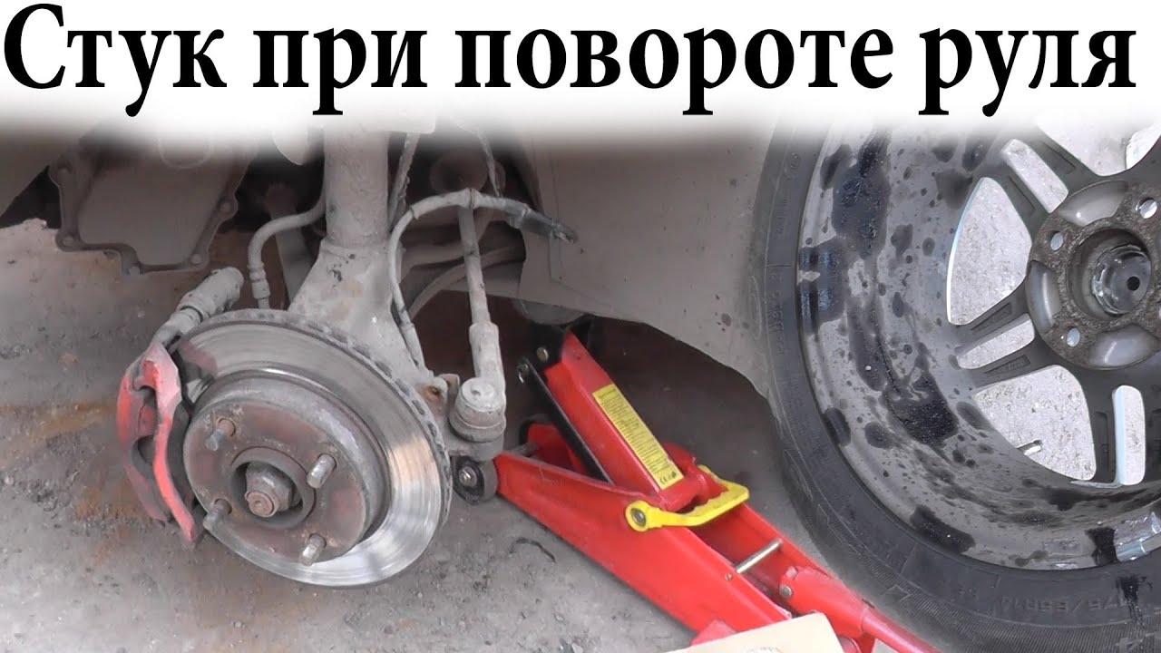 Скрип на плавных кочках в передней части авто киа спортейдж 2 4 фотография