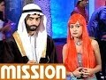 Zain and Aliya in a classic Arabic look-...mp3
