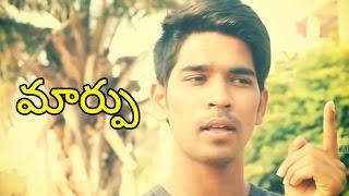 MAARPU    Directed by Shiva Teja    Short Film Talkies
