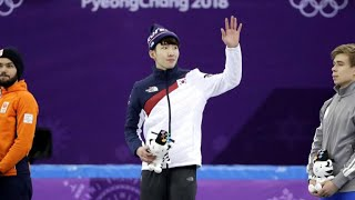 First medals awarded at 2018 Winter Olympics