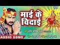 Kumar Abhishek Anjan का दर्द...mp3