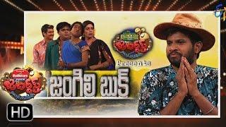 Jabardsth |23rd February 2017    | Full Episode | ETV Telugu
