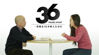 36 Years Apart: A 24-year-old and a 60-year-old talk about life