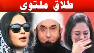 Talaaq Cancel - Veena Malik ki Shohar k Sath Sulah ho Gyi