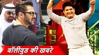 Tiger Zinda Hai के लिए Salman ने किया FANS को धन्यवाद, Kapil Sharma का नया Show जल्द ही