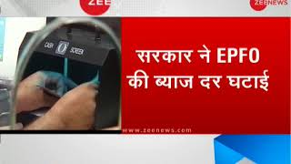 Government reduces interest rate on EPFO from 8.65% to 8.55%