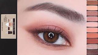 [ENG]깊이있는 레드브라운 메이크업(feat.에뛰드하우스 카페인홀릭)    Deep Red Brown Eye Makeup
