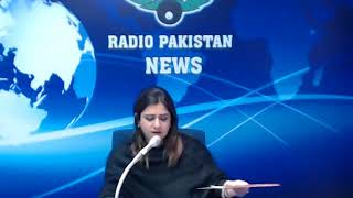Radio Pakistan News Bulletin 6 PM (17-01-2018)