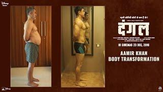 Fat To Fit | Aamir Khan Body Transformation | Dangal | In Cinemas Dec 23, 2016