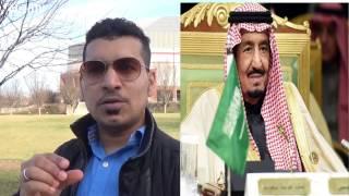 هل الامريكان يعرفون الملك سلمان؟! ?Do Americans know king Salman