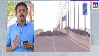 പാലാരിവട്ടം മേൽപ്പാലത്തില് വൻ അഴിമതി; ഗുരുതര ആരോപണവുമായി മന്ത്രി | Palarivattom Flyover | G Sudhakr