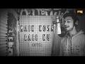 Main Kosa Rabb Nu (Cover Song)  Vaibhav ...mp3