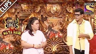 Bharti And Siddharth