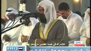 Emotional Recitation by Sheikh Mishary Rashed Alafasy